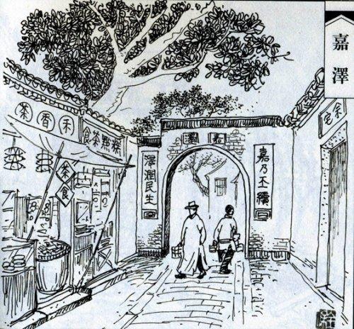 常州博物馆 嘉泽