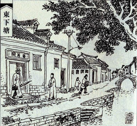 [绘画] 季全保常州老桥 连环画龙城古韵(42P) - 路人@行者 - 路人@行者