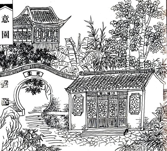 常州博物馆 意园