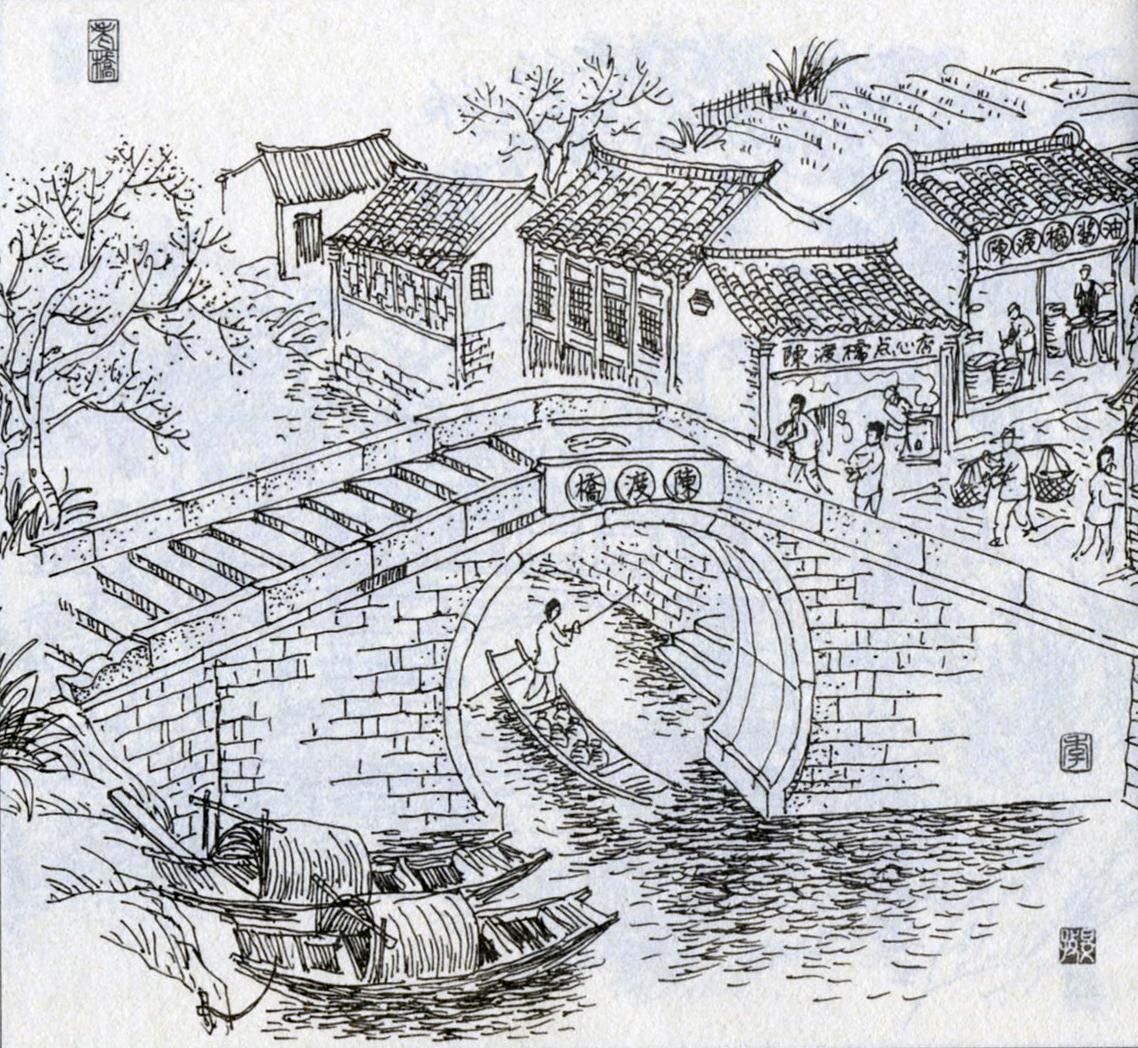 位于清潭路西端,跨南运河,系隋朝(605-618)司徒陈杲仁而建。为彰显其功绩,取其姓而冠桥名。明成化十六年(1480)重建,原为石桥,后坍塌,先易为木桥。嘉靖二十二年(1543)重建为单孔石拱桥。该桥于1977年废老桥建新桥,时沿用其名,以感念先贤恩德。 (本文所述文字及相关图片已获季全保先生授权,允许常州博物馆网站使用。