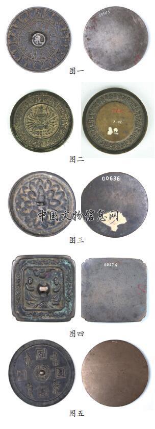 圆形,小钮,镜背饰有一朵盛开的西番莲花纹,近边处一周连珠纹,窄边,胎