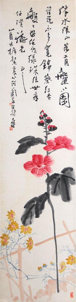 """""""此图即是以野卉闲花入画,但又不是用花卉来填满画面,而是将一株芙蓉"""